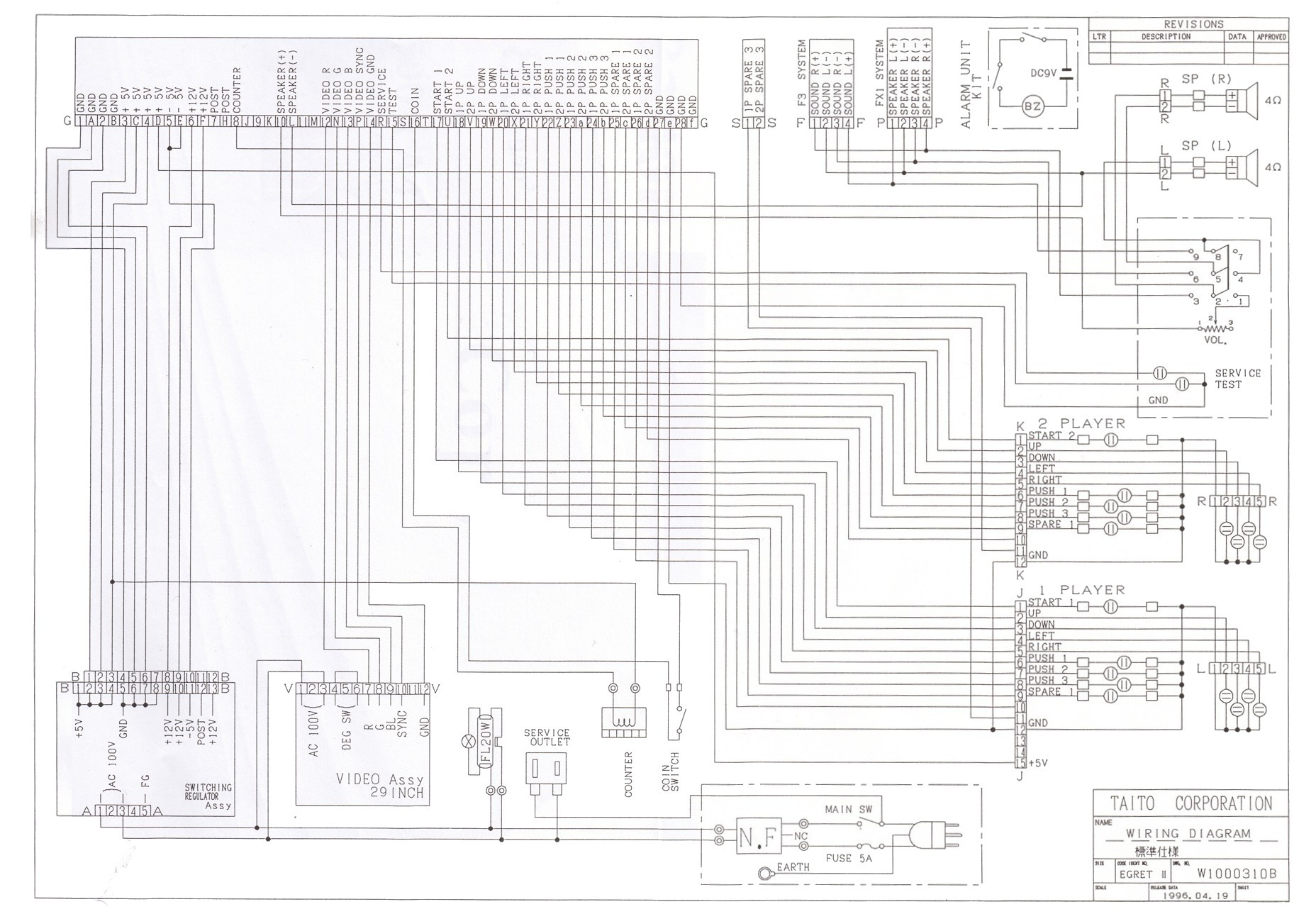 6 ons on Taito Egret 2 - Arcade Otaku - アーケード オタク Jamma Harness Wiring Diagram On on