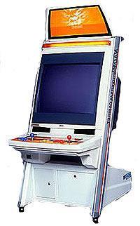 Sega Naomi Universal - Arcade Otaku Wiki