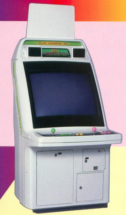 Sega New Astro City - Arcade Otaku Wiki