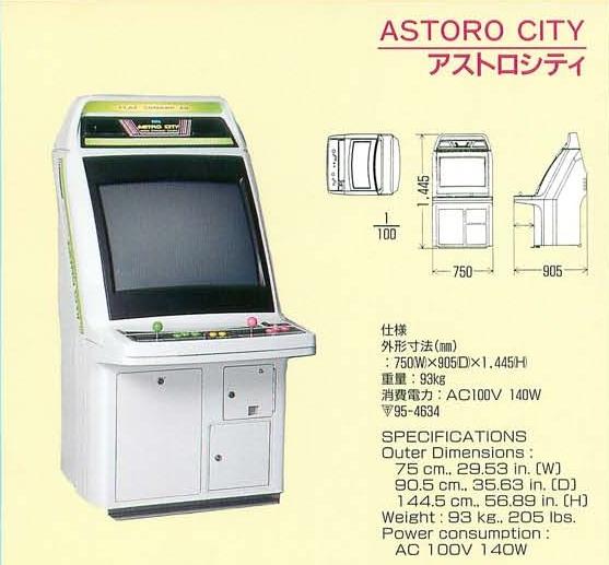 Sega Astro City