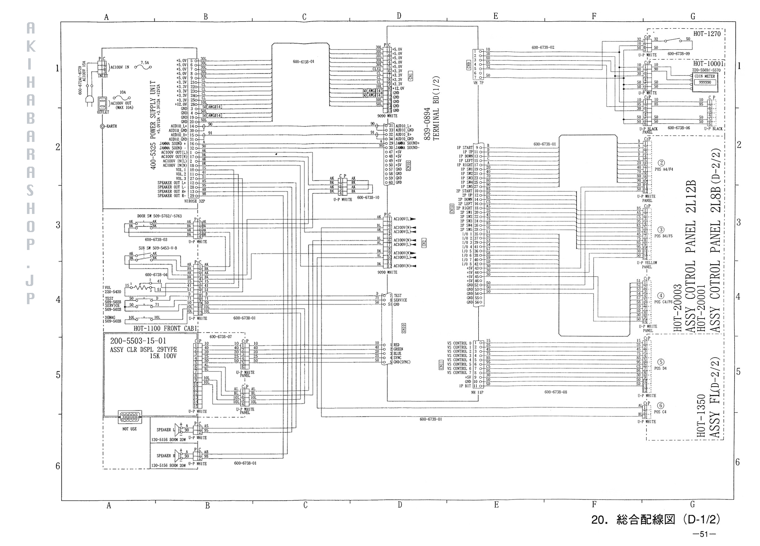 SegaBlastCityWiring2 sega blast city arcade otaku wiki Theatre Diagram at aneh.co