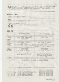 MS-2931 Specs.png
