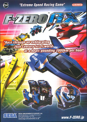 f zero ax arcade otaku wiki